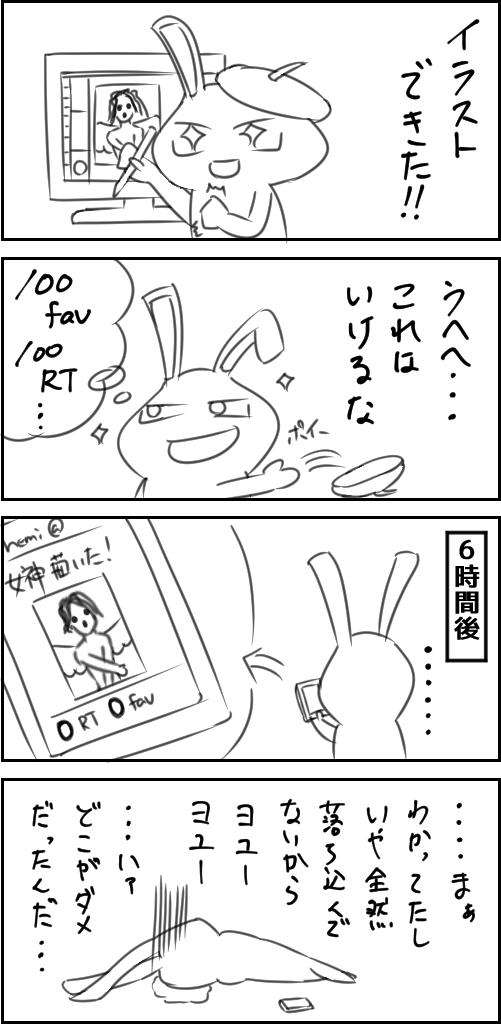 f:id:chemi_mizuki:20151012012403j:plain
