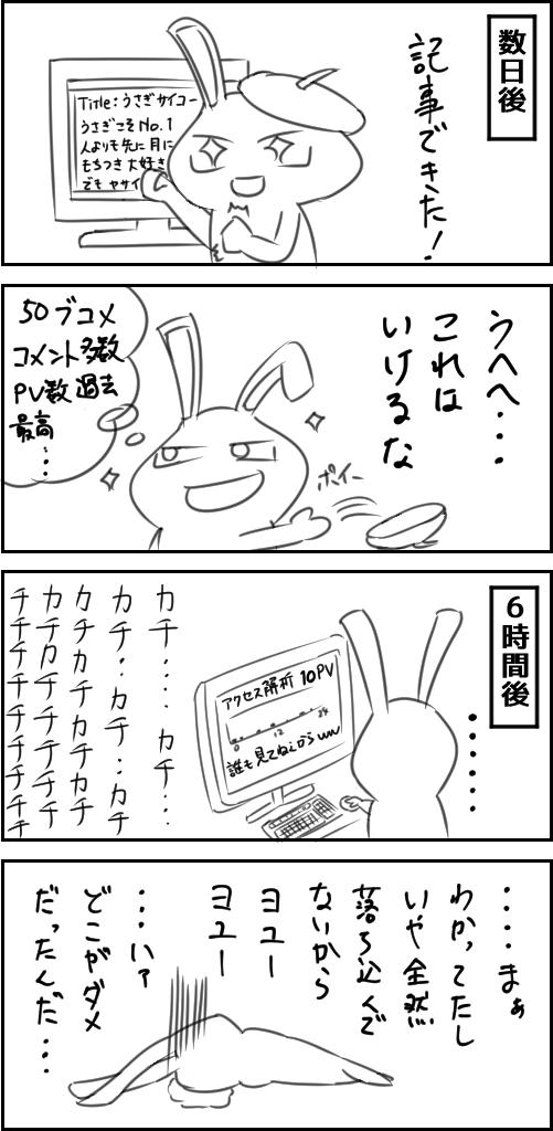 f:id:chemi_mizuki:20151012012441j:plain