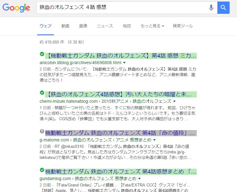 f:id:chemi_mizuki:20151028114832p:plain