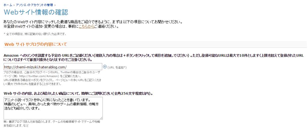 f:id:chemi_mizuki:20151030121651p:plain