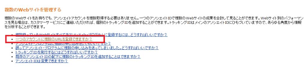 f:id:chemi_mizuki:20151030122637p:plain