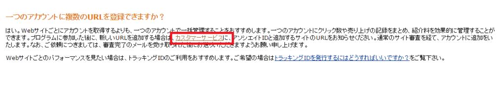 f:id:chemi_mizuki:20151030122743p:plain