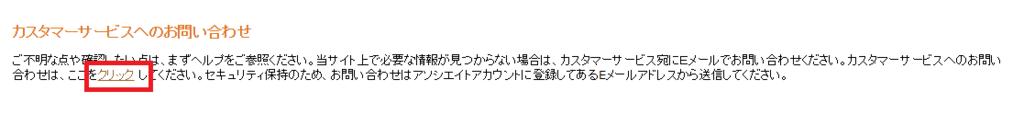 f:id:chemi_mizuki:20151030122819p:plain