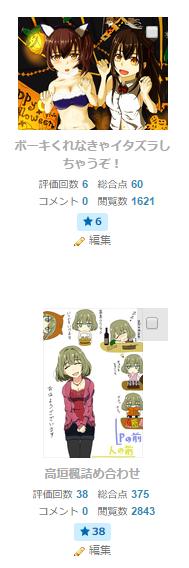 f:id:chemi_mizuki:20151106101145p:plain