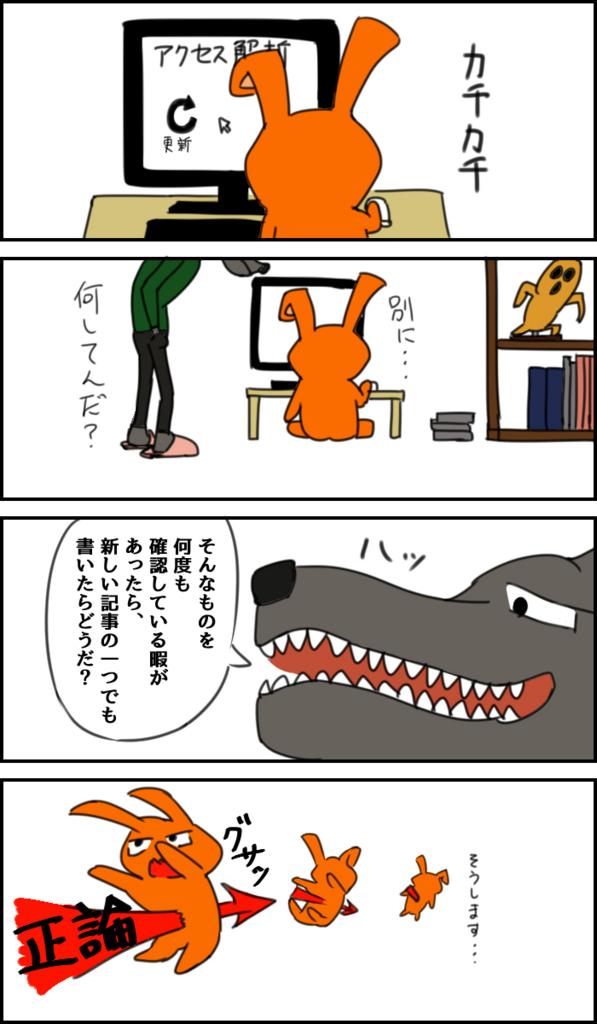 f:id:chemi_mizuki:20151216110309j:plain