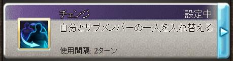 f:id:chemi_mizuki:20151217093353p:plain