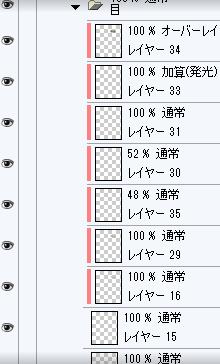 f:id:chemi_mizuki:20160415110342p:plain