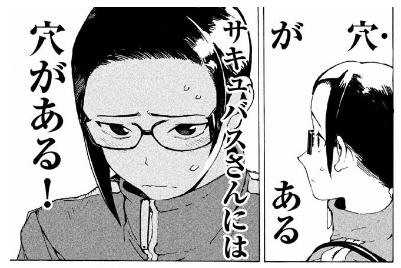 f:id:chemi_mizuki:20160605112951p:plain
