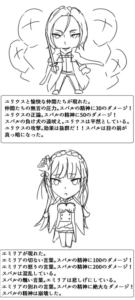f:id:chemi_mizuki:20160627122346j:plain