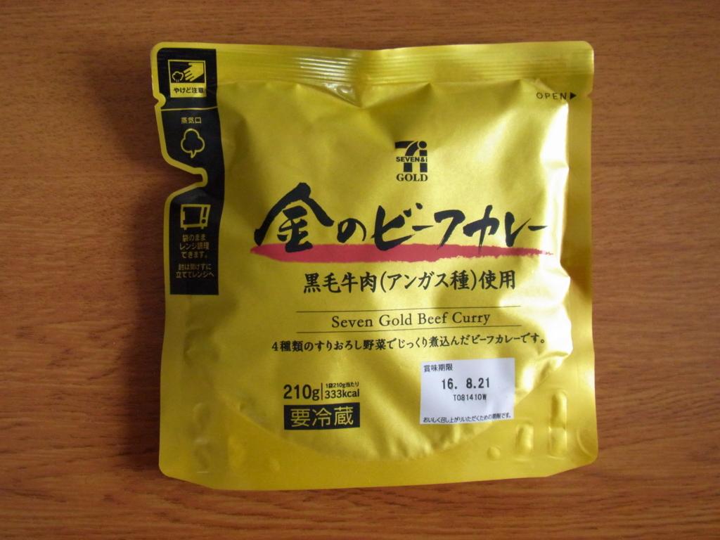 f:id:chemi_mizuki:20160807091955j:plain