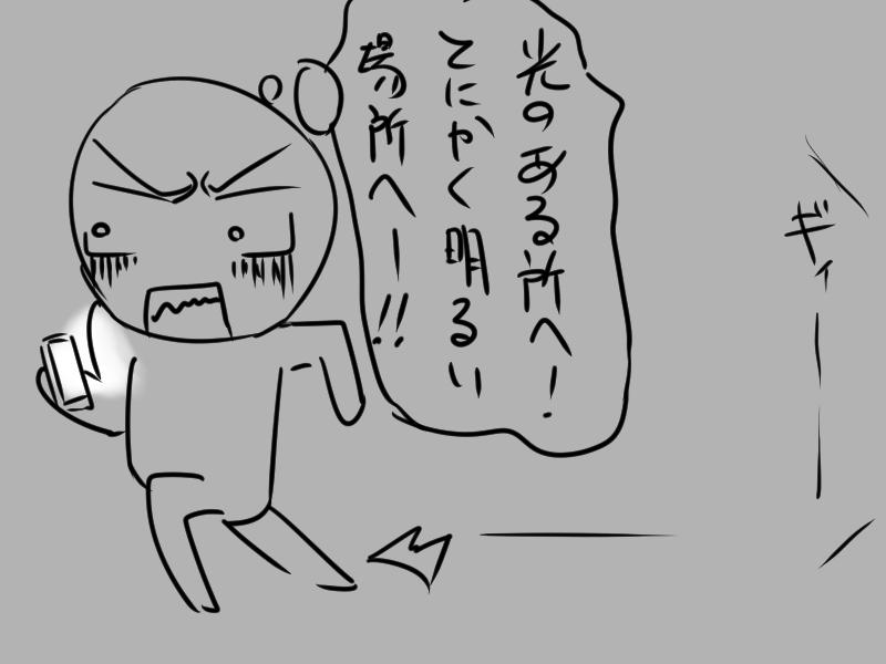 f:id:chemi_mizuki:20160807150027j:plain