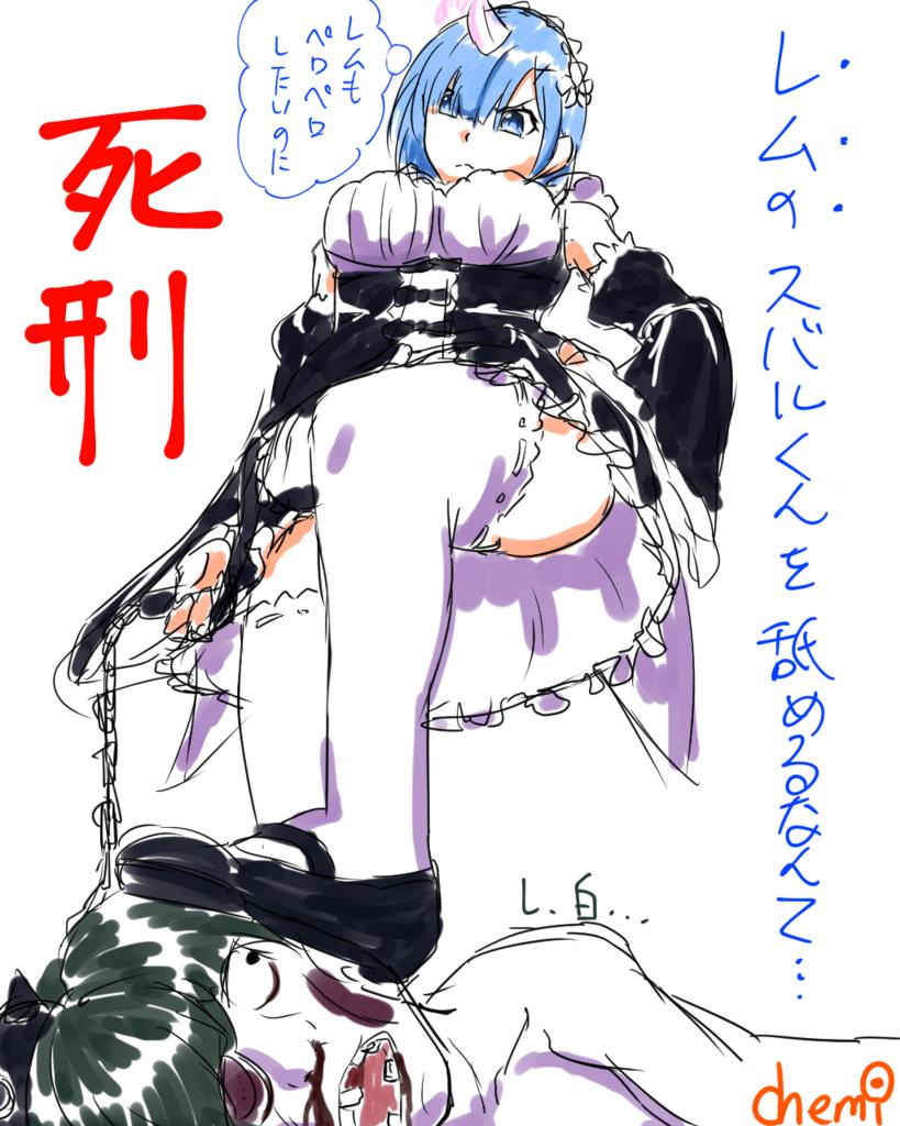 f:id:chemi_mizuki:20160822083058j:plain