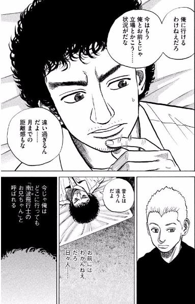 f:id:chemi_mizuki:20160916104009p:plain