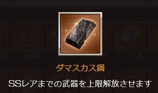 f:id:chemi_mizuki:20170803142005p:plain
