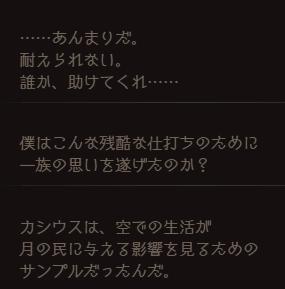 f:id:chemi_mizuki:20200201172637p:plain