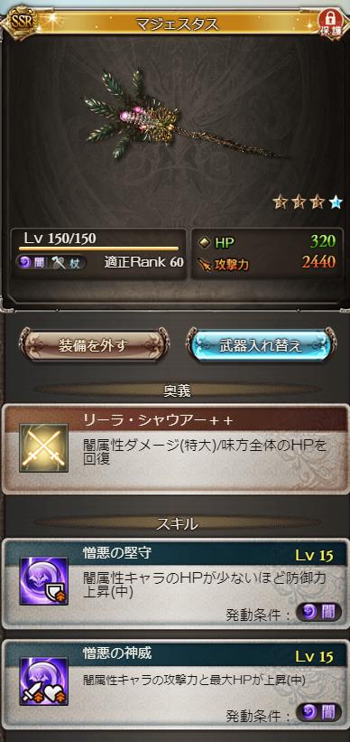 f:id:chemi_mizuki:20210106005943p:plain