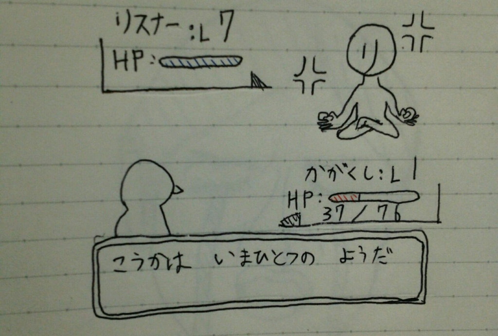 f:id:chemist7bachelor:20161113161327j:plain