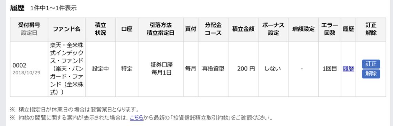 f:id:chemizuki:20190406165736p:plain