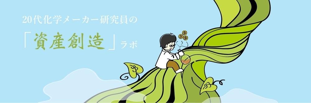 f:id:chemizuki:20190516174522j:plain