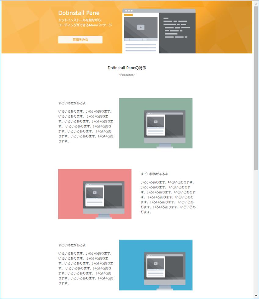 f:id:chemizuki:20190615121101p:plain