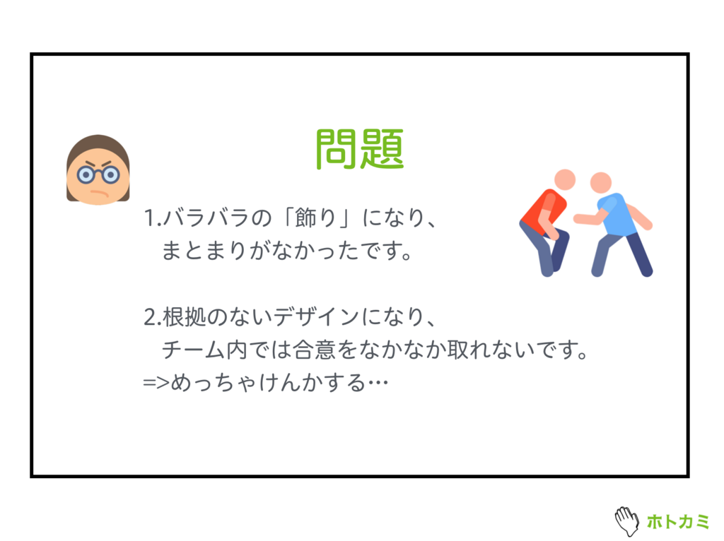 f:id:chenruisysu:20180602125041p:plain