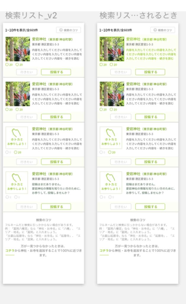 f:id:chenruisysu:20180630012335p:plain