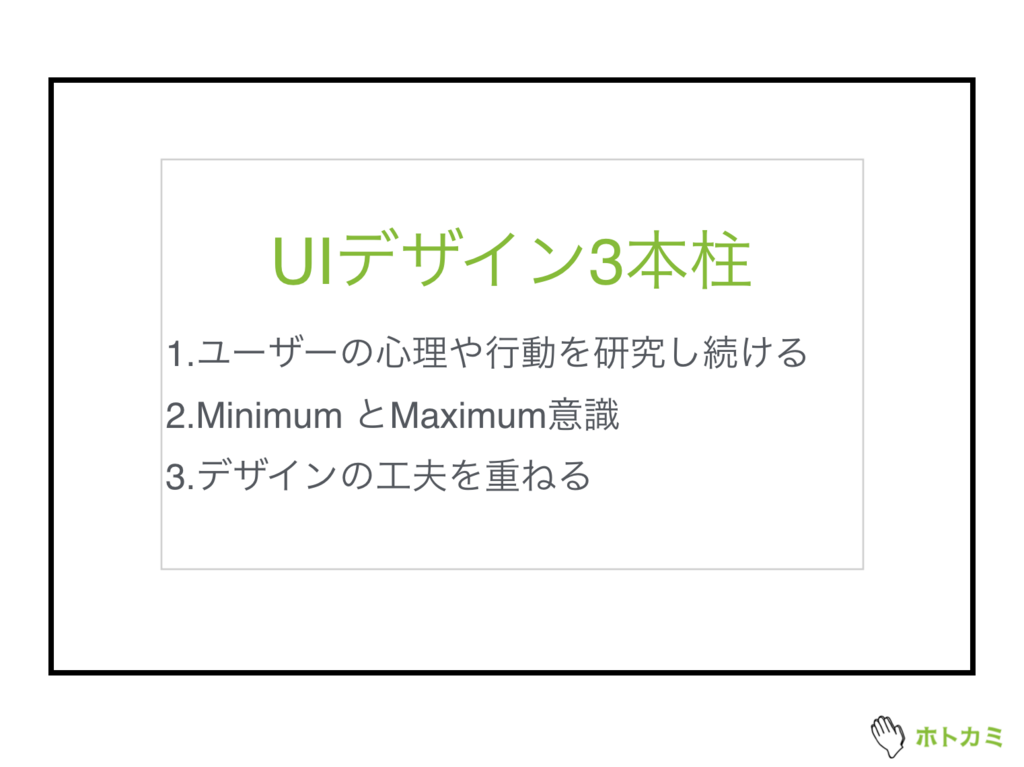 f:id:chenruisysu:20180630013424p:plain