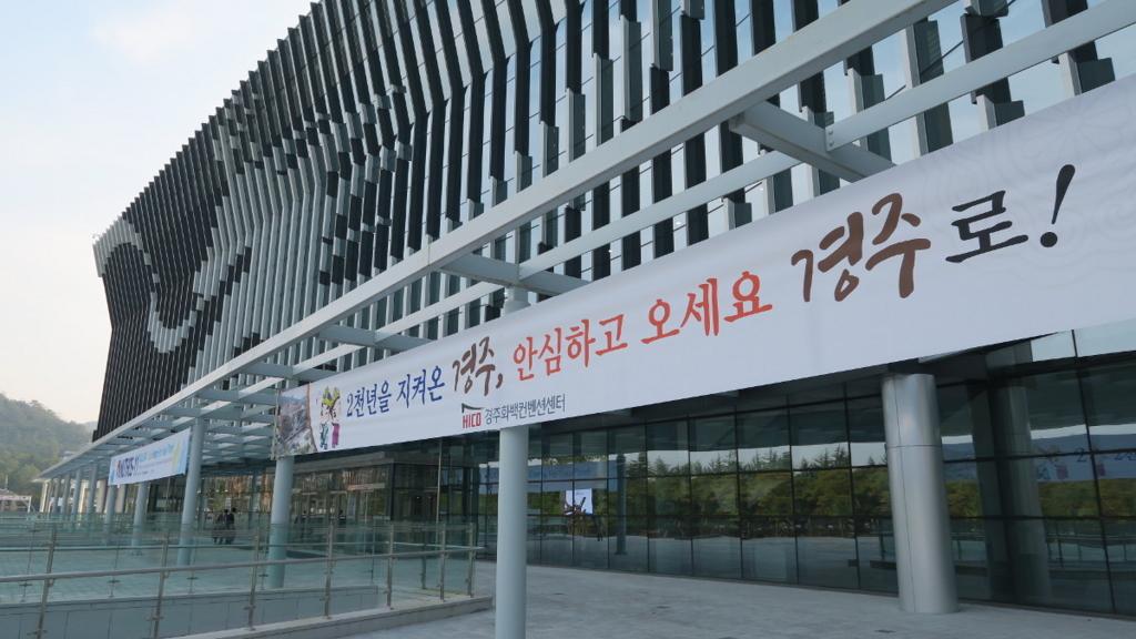 f:id:cheonghongsa:20161013001747j:plain