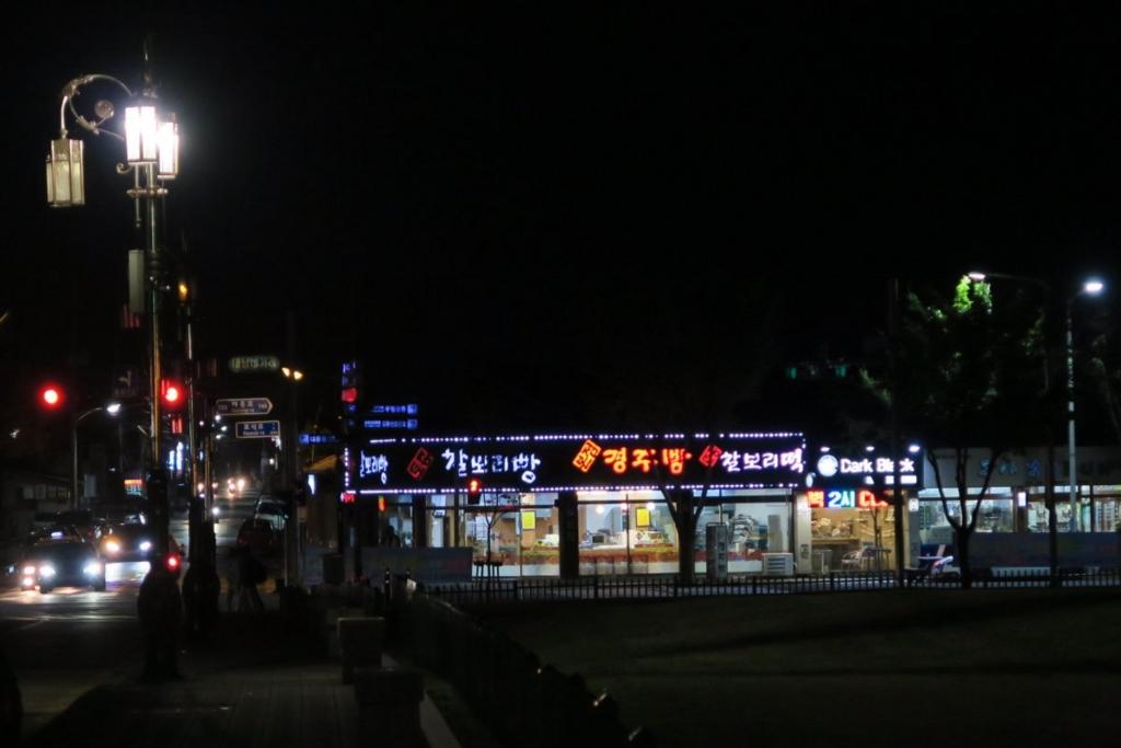 f:id:cheonghongsa:20161030194614j:plain