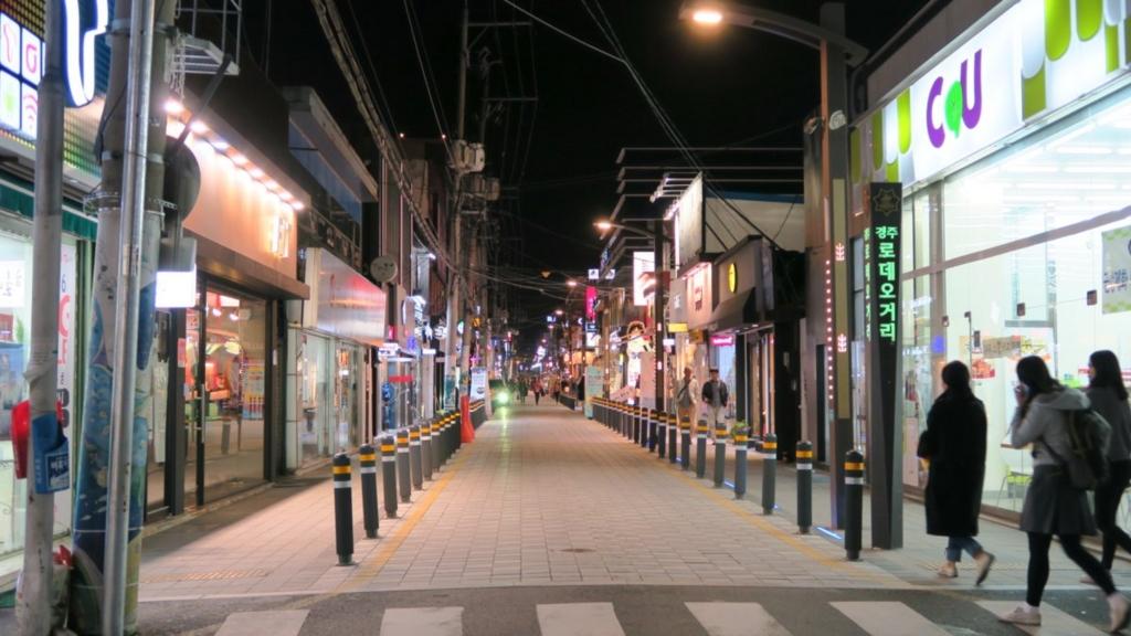 f:id:cheonghongsa:20161030194737j:plain