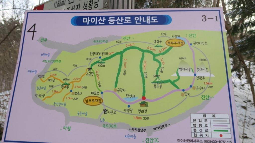 f:id:cheonghongsa:20170114192740j:plain