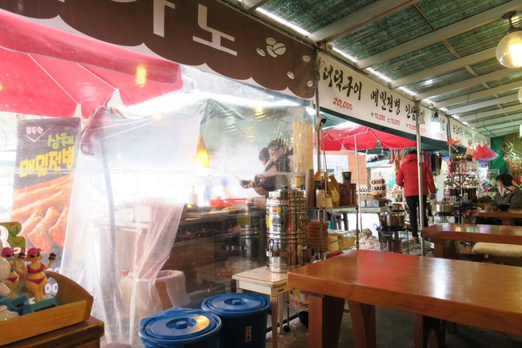 f:id:cheonghongsa:20170114193416j:plain