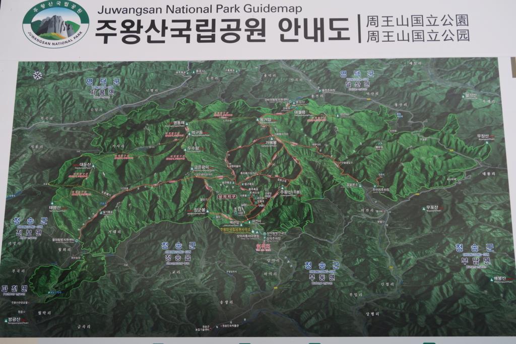 f:id:cheonghongsa:20170320000127j:plain