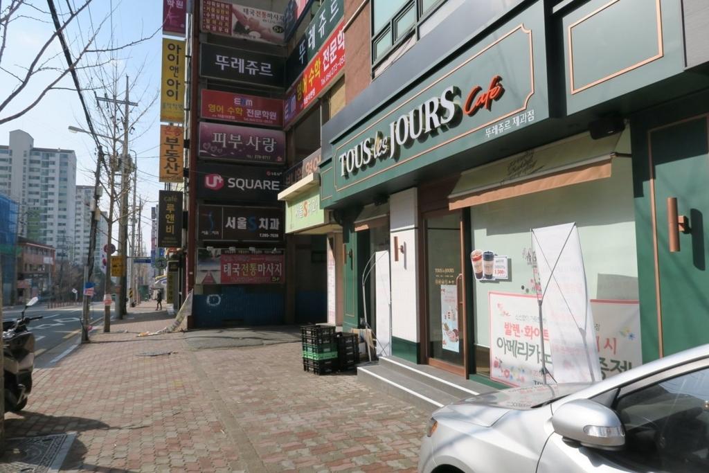 f:id:cheonghongsa:20180301113905j:plain