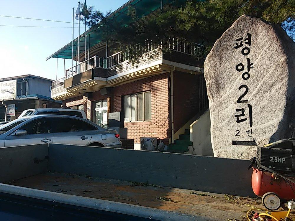 f:id:cheonghongsa:20180316220408j:plain