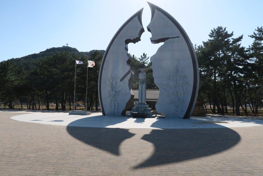 f:id:cheonghongsa:20180318160225j:plain
