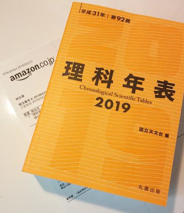 f:id:cheonghongsa:20190301100152j:plain