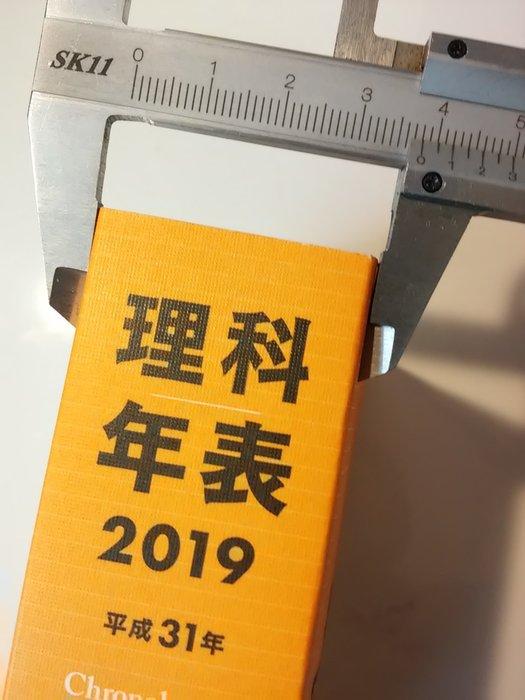 f:id:cheonghongsa:20190301100158j:plain