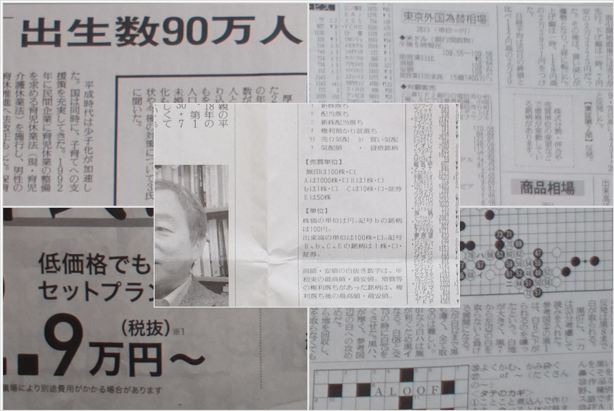 f:id:cheonghongsa:20200119193332j:plain