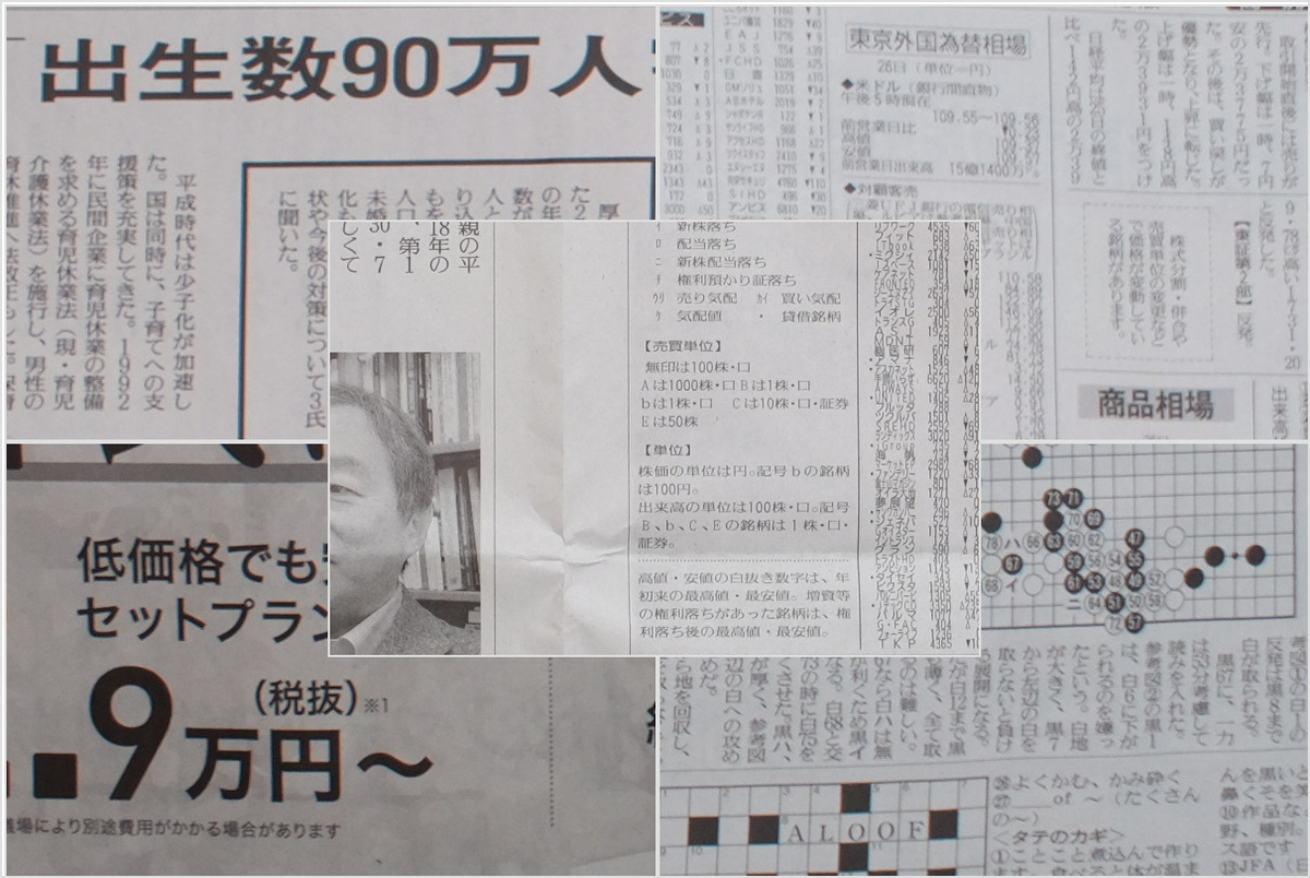 f:id:cheonghongsa:20200119193344j:plain