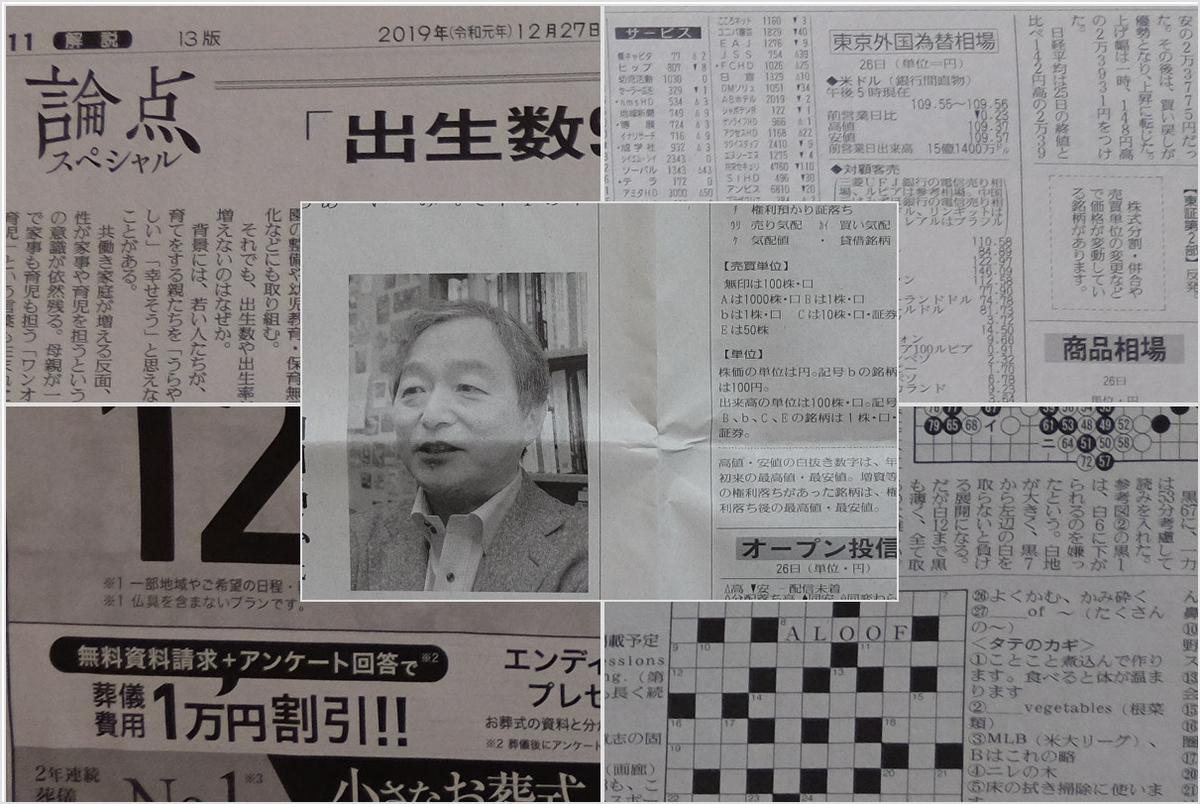 f:id:cheonghongsa:20200119193405j:plain