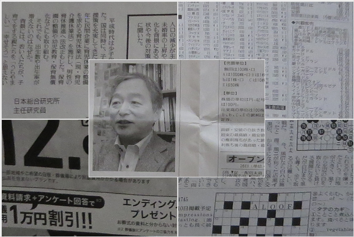 f:id:cheonghongsa:20200119195802j:plain