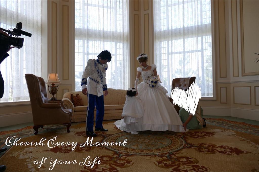 f:id:cherish-the-moment:20181212090723j:image