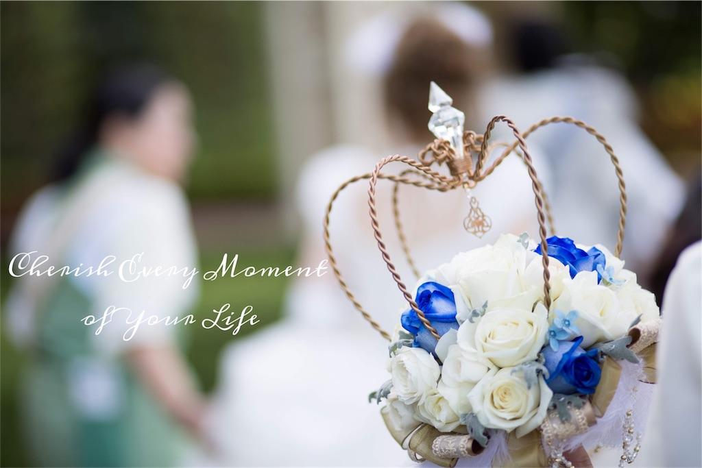 f:id:cherish-the-moment:20181212120649j:image