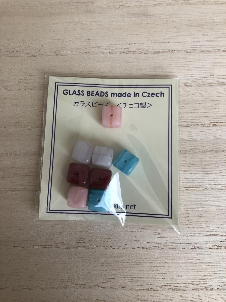 f:id:cherry-blossom-sakura:20190817144030j:plain