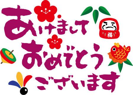 f:id:cherryblossom:20210104152118j:plain