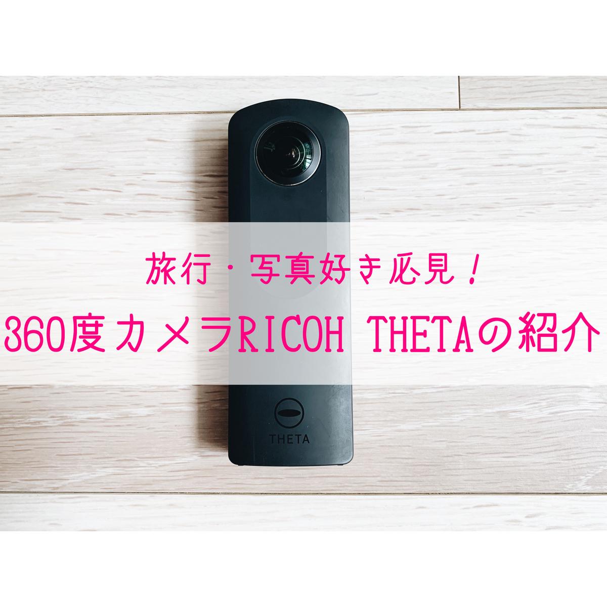 f:id:cherrycherry3504:20200805144128j:plain