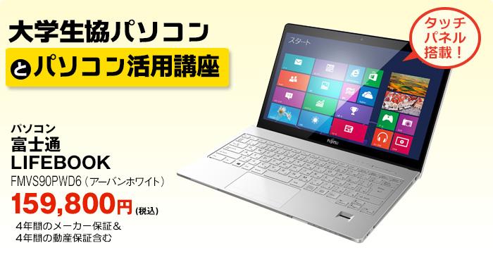f:id:cherrydaisukichang:20210324030102p:plain