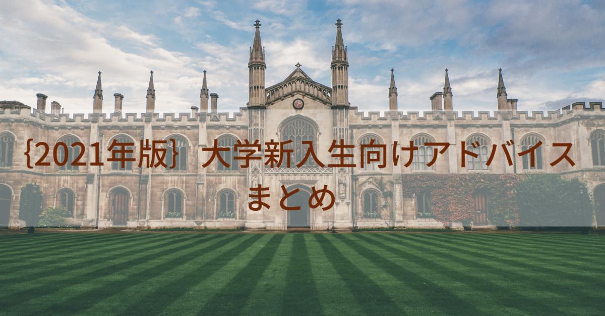 f:id:cherrydaisukichang:20210325001723p:plain