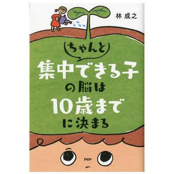 f:id:cherrypie-saitama:20190227114016j:plain